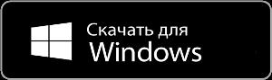 Загрузить приложение Личный кабинет Мегафон в Windows Store